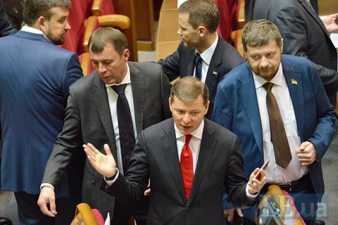 Екснардепу з партії Ляшка повідомили про підозру в хибному декларуванні