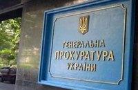 Дело о закупке вакцины при Тимошенко расследуется МВД, - ГПУ