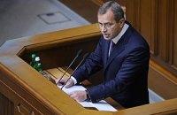 Клюев: судебная власть себя дискредитировала