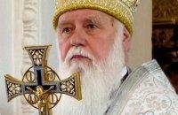 Патріарх Філарет закликав українців об'єднатися в боротьбі з ворогом