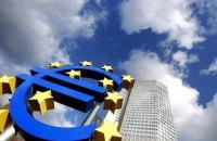 ЕЦБ впервые понизил базовую процентную ставку до ноля