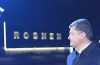 Юристы перечислили возможные нарушения при создании офшора Порошенко