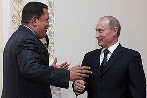 Чавес отримав від Путіна цуценя