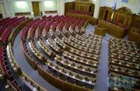 Нардепы фракции КПУ покинули сессионный зал парламента