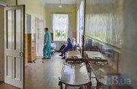 Бывший заммэра Ялты скончался в больнице после попытки самосожжения