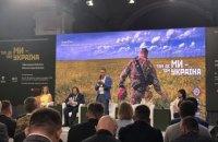 Юрий Голик: герои АТО заслуживают особого внимания со стороны государства