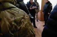 СБУ и ГБР задержали подполковника полиции за систематические взятки