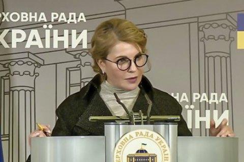 """""""Батькивщина"""" имеет целью проведение референдума по пяти вопросам"""