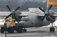 Украина отремонтировала для Индии пять военных самолетов