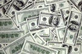 Украина получила первую часть денег МВФ
