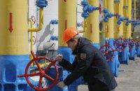 Украина за три месяца снизила потребление газа на 21,3%