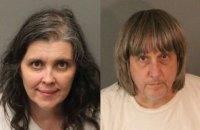 В Калифорнии пара держала 13 своих детей в заключении, некоторых - на цепи