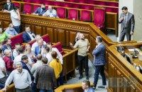 Профільний комітет Ради затвердив законопроєкт про олігархів до другого читання