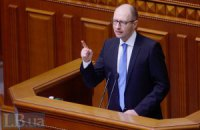 Яценюк 3 июня доложит Раде о переговорах по газу