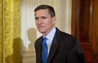 Сенат США запросил у Флинна связанные с Россией документы
