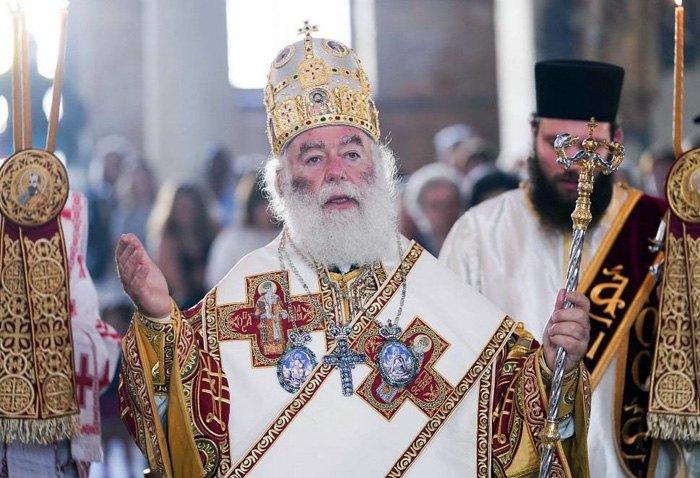 Патриарх Александрийский и всей Африки Феодор II