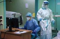 В Україні виявили майже 16 тис. нових хворих на ковід