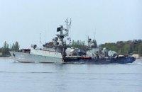 """ГПУ розслідує розкрадання 84,5 млн гривень під час будівництва """"корветів"""" для ВМС"""