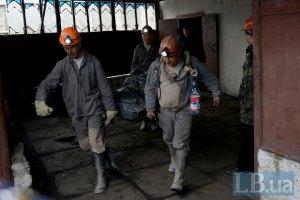 Від вибуху газу на шахті в Донецькій області загинув 1 гірник, 2 поранено