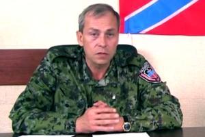 """ДНР обґрунтувала обстріл Дебальцевого: """"Це ж наша територія"""""""