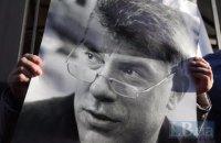 На доме Немцова в Москве установили мемориальную табличку его памяти