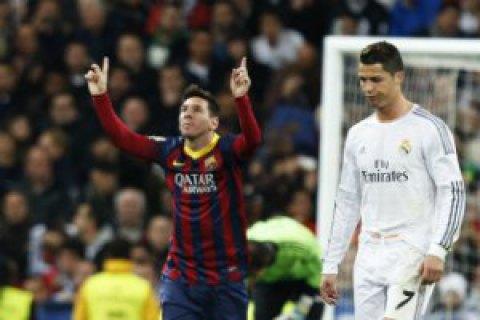 Роналду заявив, що він відрізняється від Мессі