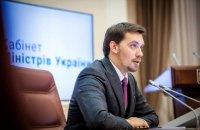 """Гончарук пообіцяв надходження траншу МВФ """"протягом декількох місяців"""""""