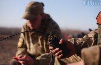 С начала суток боевики четыре раза открывали огонь на Донбассе, ранен военный