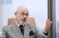 Россия пригласила в ТКГ представителей ОРДЛО с российским гражданством