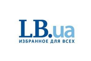 "LB.ua запустил раздел ""Культура"""