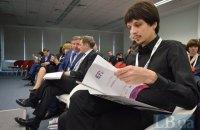 """Трансляция VI Национального Экспертного Форума. Панель """"Украина в Европе и мире"""""""