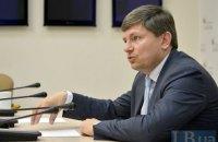 Представитель президента в ВР назвал три условия прекращения блокады Донбасса