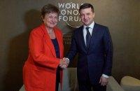 """Зеленський провів """"конструктивну"""" телефонну розмову із главою МВФ"""