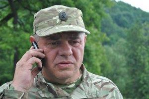 """Заарештованому комбату """"Прикарпаття"""" зібрали 300 тис. грн на заставу"""