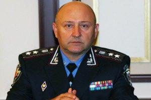 Бывшему начальству киевской милиции предъявили подозрение в штурме Майдана