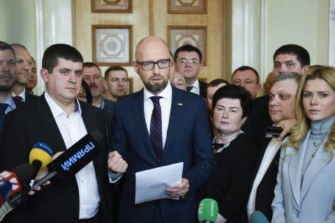 Яценюк: Украине нужен пошаговый план ускоренного приобретения членства в НАТО
