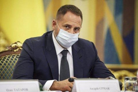 У Зеленского отреагировали на санкции США против Дубинского
