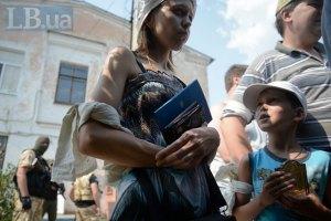 Из Луганска выехало почти 2,5 тыс. жителей по гуманитарному коридору