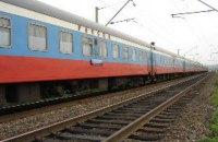"""В России погибли трое детей, пытавшиеся сделать """"селфи"""" на фоне поезда"""