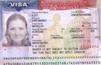 США отказывает в визах каждому третьему украинцу