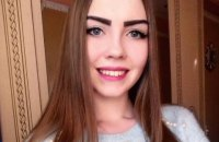 У Кіровоградській області знайшли скелет і фрагменти одягу зниклої Діани Хріненко