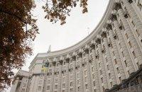 Президентський університет має запрацювати 1 жовтня 2023 року