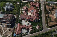 """Навальний оприлюднив фото маєтку засновника руху """"Антимайдан"""""""