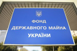 Рада призначила головою ФДМ Білоуса, головою АМКУ - Терентьєва