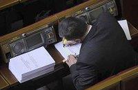 Рада внесла правки в Налоговый кодекс
