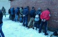 В Кропивницком задержали группировку White Lions за избиения и грабежи