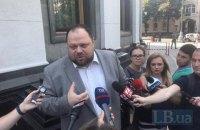"""""""Слуга народу"""" запропонувала об'єднати в одному комітеті права людини, Донбас і Крим"""