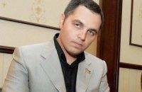 Янукович назначил Портнова первым замглавы АП