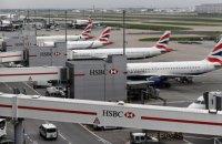 Лондонський аеропорт майже на дві доби припинив роботу через дронів