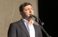 """Зеленський привітав Маріуполь з п'ятою річницею визволення від """"ДНР"""""""